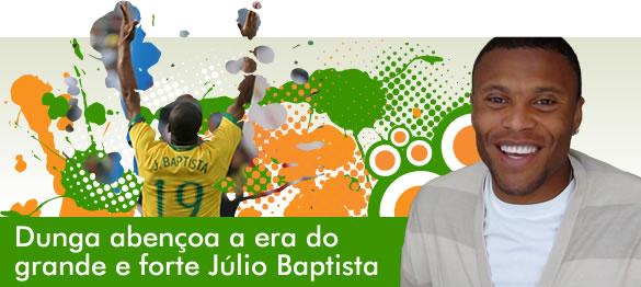 Júlio Baptista